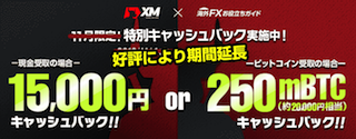 xm_nov_cashback_main-2