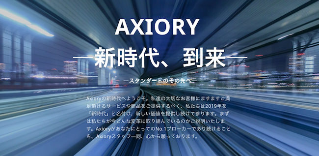 Axiory New Era